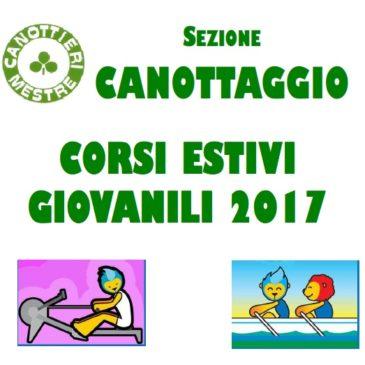 Canottaggio: dal 19 giugno prenderanno il via i Corsi Estivi Giovanili 2017!!