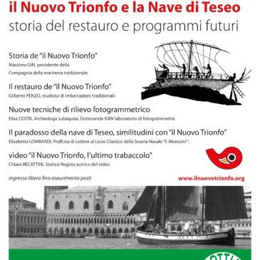 Convegno: Il nuovo Trionfo e la Nave di Teseo