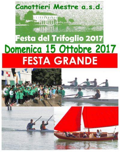 Straordinario successo per la FESTA DEL TRIFOGLIO ☘️ 2017!!
