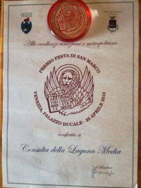 Riconoscimento alla Consulta della Laguna Media