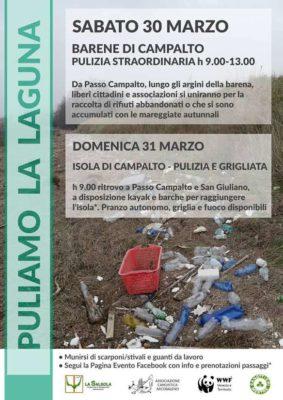 SCM per il Sociale: teniamo pulite le nostre isole.